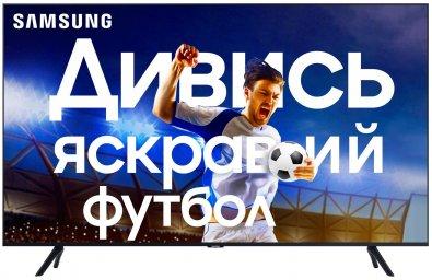 Телевізор LED Samsung UE43TU8000UXUA (Smart TV, Wi-Fi, 3840x2160)