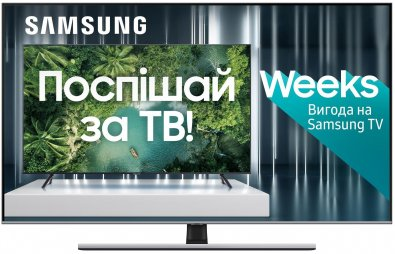 Телевізор QLED Samsung QE55Q77TAUXUA (Smart TV, Wi-Fi, 3840x2160)
