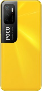 Смартфон Xiaomi Poco M3 Pro 4/64GB Yellow