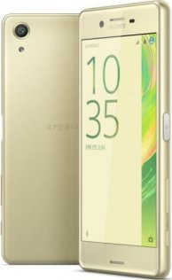 Смартфон Sony Xperia X Performance F8132 золотий