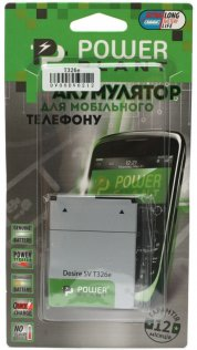 Акумулятор PowerPlant HTC Desire SV T326e