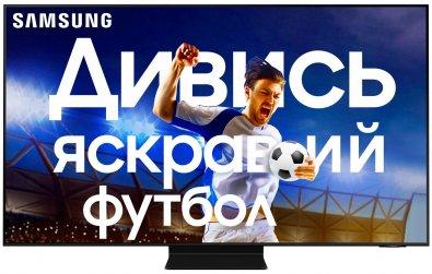 Телевізор QLED Samsung QE55QN90AAUXUA (Smart TV, Wi-Fi, 3840x2160)