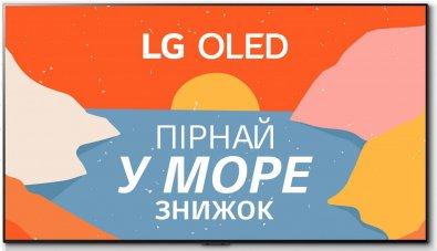 Телевізор OLED LG OLED65GX6LA (Smart TV, Wi-Fi, 3840x2160)