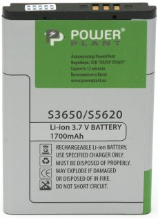 Акумулятор PowerPlant Samsung S3650, S5620
