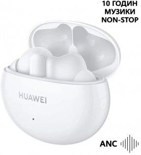 Гарнітура Huawei Freebuds 4i Ceramic White (6670890)