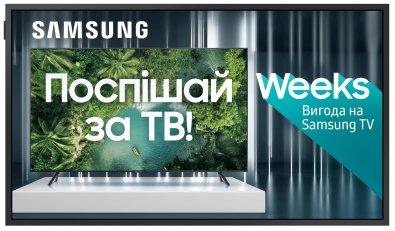 Телевізор QLED Samsung QE32LS03TCUXUA (Smart TV, Wi-Fi, 1920x1080)