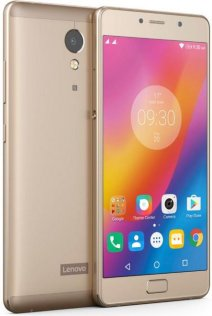 Смартфон Lenovo Vibe P2 золотий