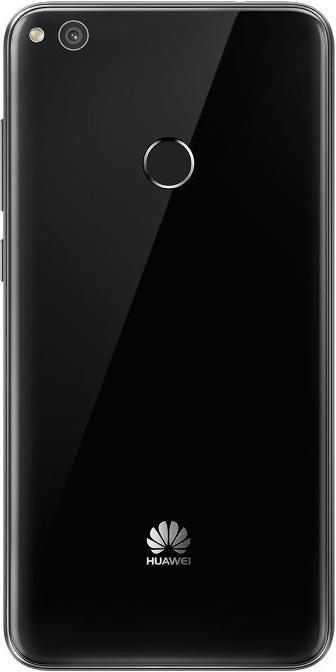Смартфон Huawei P8 Lite 2017 Honor 8 Lite чорний