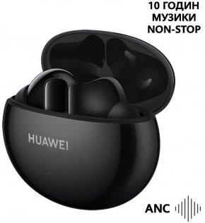 Гарнітура Huawei Freebuds 4i Graphite Black