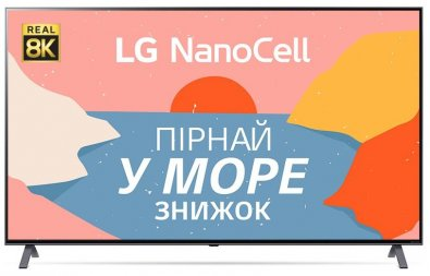 Телевізор LED LG 75NANO996NA (Smart TV, Wi-Fi, 7680x4320)