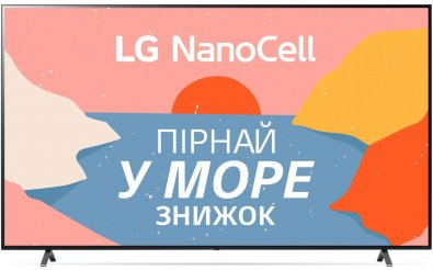 Телевізор LED LG 43NANO756PA (Smart TV, Wi-Fi, 3840x2160)