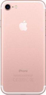 Смартфон Apple iPhone 7 128 ГБ рожеве золото