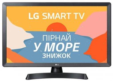 Телевізор LED LG 24TN510S-PZ (Smart TV, Wi-Fi, 1366x768)
