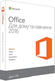 Офісний пакет Microsoft Office Home and Student 2016 32-bit/ x64 Russian DVD (BOX)