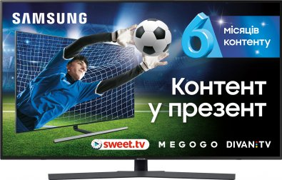 Телевізор LED Samsung UE43RU7200UXUA (Smart TV, Wi-Fi, 3840x2160)
