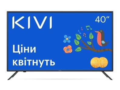 Телевізор LED Kivi 40F510KD (1920x1080)