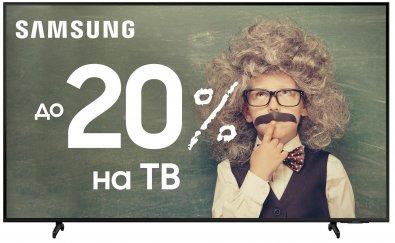 Телевізор QLED Samsung QE50Q60AAUXUA (Smart TV, Wi-Fi, 3840x2160)