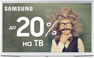Телевізор QLED Samsung QE55LS01TAUXUA (Smart TV, Wi-Fi, 3840x2160)