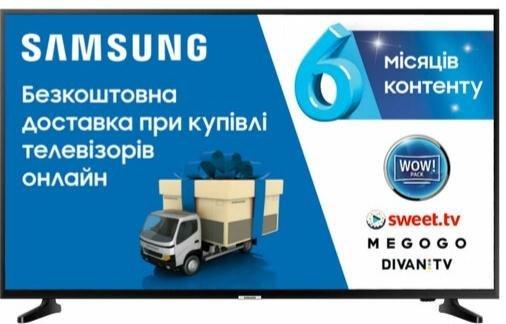Телевізор LED Samsung UE50NU7002UXUA