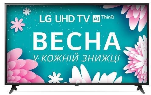 Телевізор LED LG 43UN71006LB (Smart TV, Wi-Fi, 3840x2160)