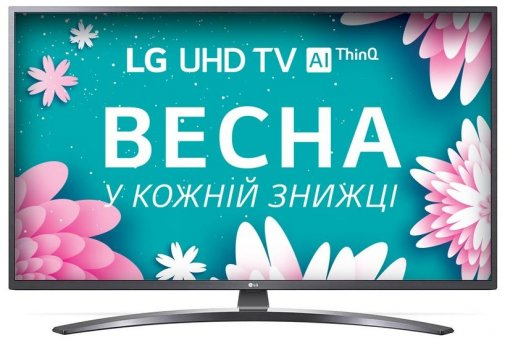 Телевізор LED LG 55UN74006LB (Smart TV, Wi-Fi, 3840x2160) Titan