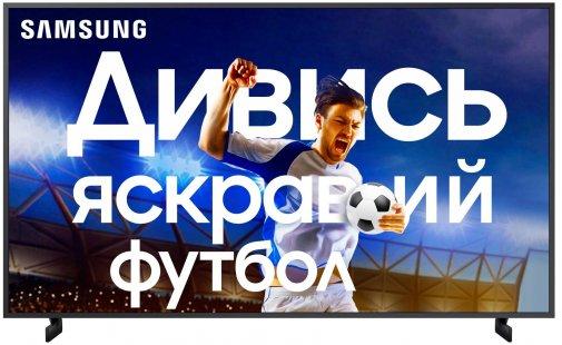 Телевізор QLED Samsung QE43LS03TAUXUA (Smart TV, Wi-Fi, 3840x2160)