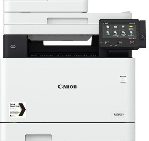 Багатофункціональний пристрій Canon i-SENSYS MF742Cdw with Wi-Fi