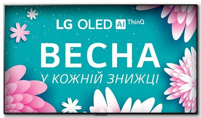 Телевізор OLED LG OLED65GX6LA (Smart TV, Wi-Fi, 3840x2160)