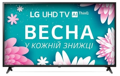 Телевізор LED LG 70UN71006LA (Smart TV, Wi-Fi, 3840x2160)