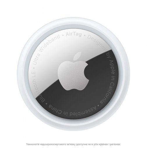 Пошукова мітка Apple AirTag 1-pack (MX532)