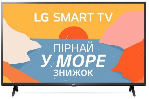 Телевізор LED LG 43LM6300PLA (Smart TV, Wi-Fi, 1920x1080)