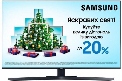 Телевізор LED Samsung UE55TU8500UXUA
