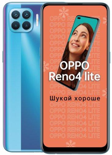 Смартфон OPPO Reno4 Lite 8/128GB Blue