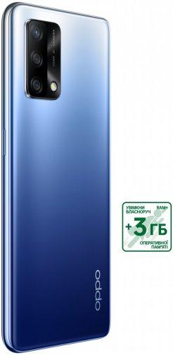 Смартфон OPPO A74 4/128GB Blue