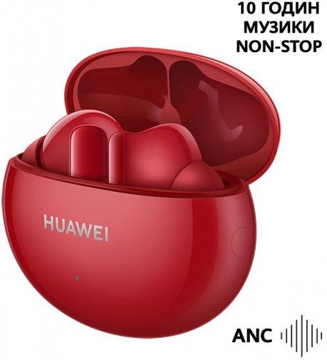 Гарнітура Huawei Freebuds 4i Red Edition (55034194)