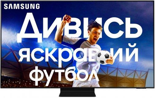 Телевізор QLED Samsung QE65QN90AAUXUA (Smart TV, Wi-Fi, 3840x2160)