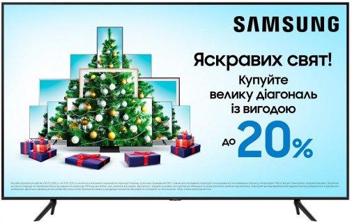 Телевізор QLED Samsung QE50Q60TAUXUA
