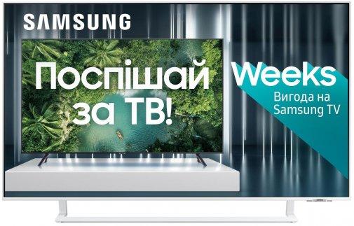 Телевізор LED Samsung UE43AU9010UXUA (Smart TV, Wi-Fi, 3840x2160)