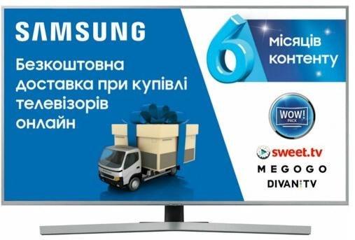 Телевізор LED Samsung UE43RU7470UXUA