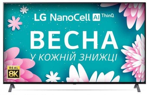 Телевізор LED LG 55NANO956NA (Smart TV, Wi-Fi, 7680x4320)