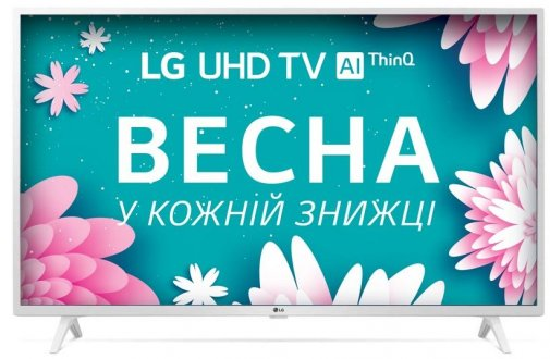Телевізор LED LG 43UN73906LE (Smart TV, Wi-Fi, 3840x2160)