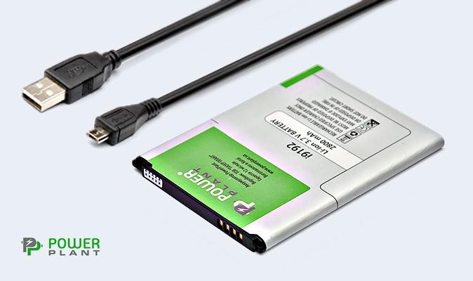 USB-кабель в подарунок до акумулятора!