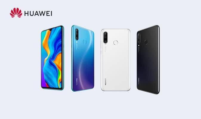 Замовляй Huawei P30 lite - отримуй бонус на аксесуари!