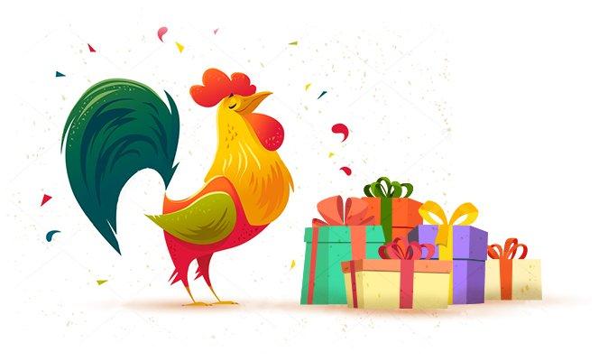 Подарунки всім і кожному!