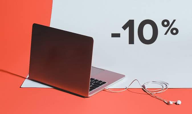 Знижки на аксесуари при купівлі ноутбука!