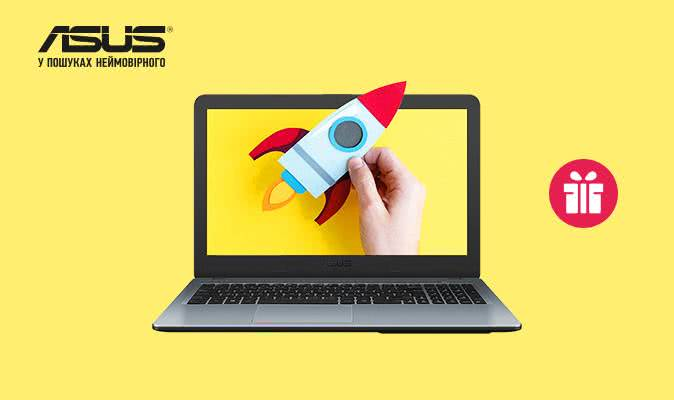 Даруємо подарунки до ноутбуків Asus