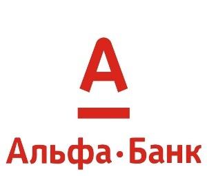альфа.јрд