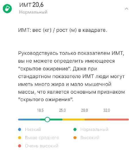 Весы Xiaomi Smart Scale 2