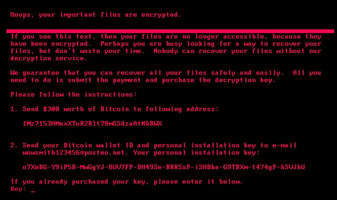 Головне — оновлюйте Windows! Ключові питання щодо вірусу Petya.