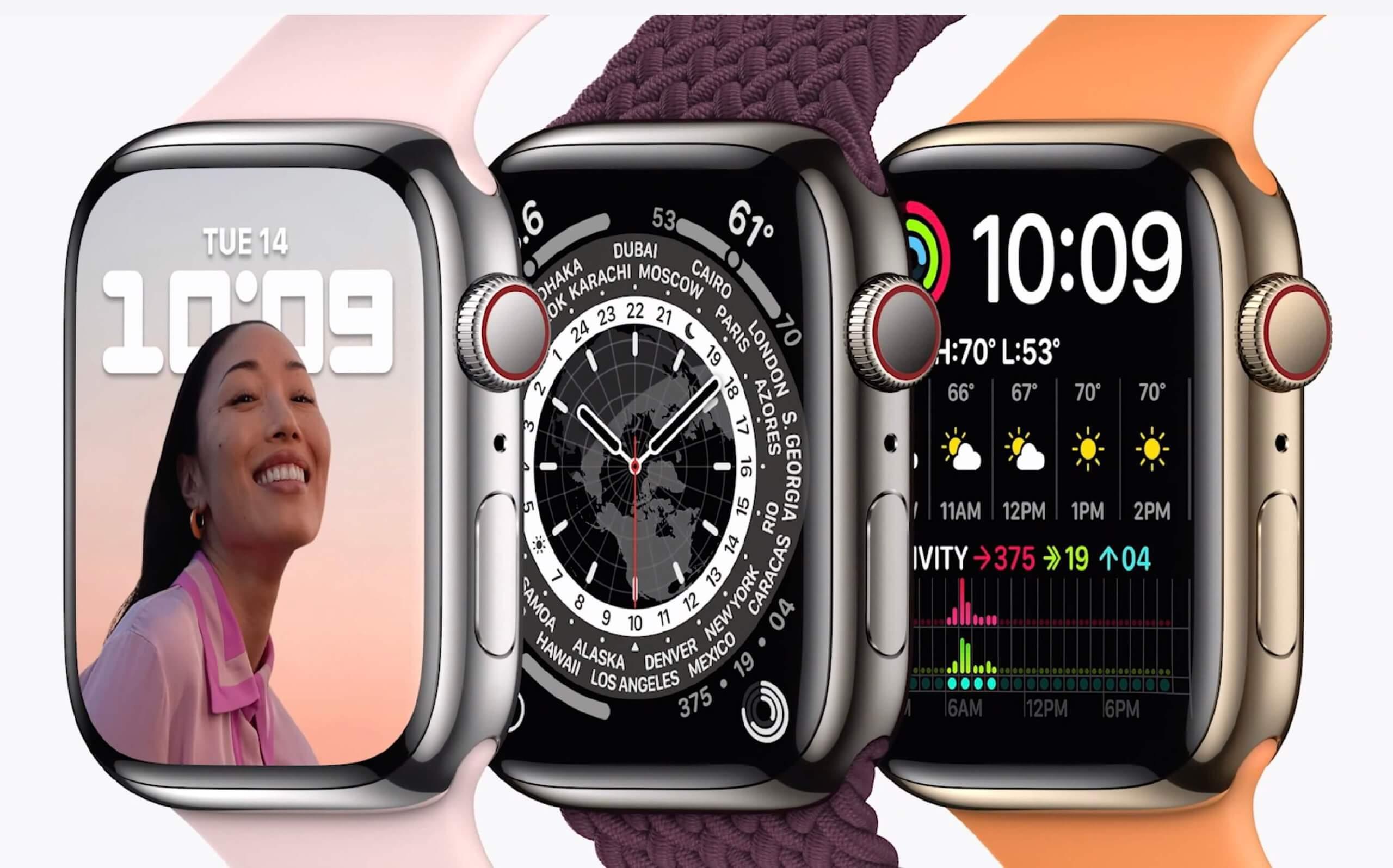 Apple Watch Series 7 купить
